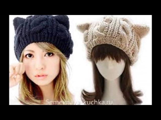 ЖЕНСКАЯ ШАПКА С УШКАМИ КОШКИ - 2017 / Women's hats with ears CATS / Damenmützen mit Ohren CATS