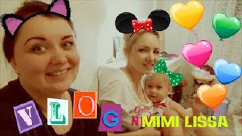 VLOG в гостях у Юли, Леши и Алисы