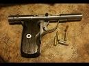 Homemade gun .22 pistol with safety and trigger, DIY gun, Zip gun