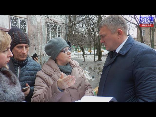 БОЛЬШАЯ БАЛАШИХА ЛАЙФ (BBL). Жалобы на ремонт МКД пр.Ленина 85