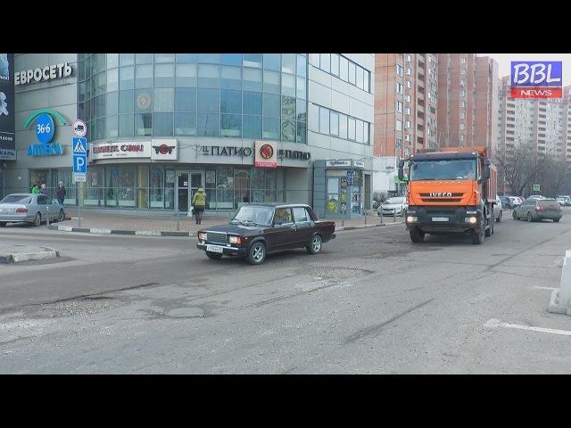 БОЛЬШАЯ БАЛАШИХА ЛАЙФ (BBL). Ямочный ремонт дорог в Балашихе