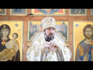 Слово митрополита Савватия в Неделю 6-ю по Пятидесятнице. Память святых отцев шести Вселенских Соборов
