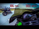 Kawasaki Ninja H2 vs BMW S1000RR - 10 minutes of PURE ADRENALINE Top Speed 200 MPH 330 KM/H - 2017