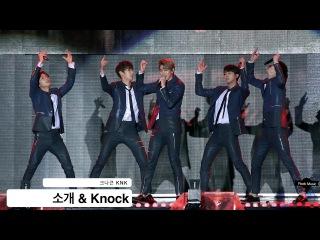 161002 크나큰 KNK - Knock @ 구로 아시아 드림콘서트