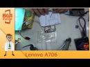 Lenovo A706 фальшивая зарядка. Кулибничаем