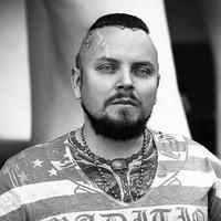 Ростислав Наймагон