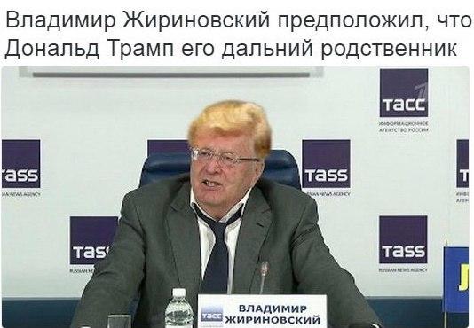 Анекдоты про политиков №468