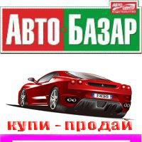 reklamma_garage