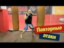 Отработка повторных атак на мешке Техника бокса Игорь Смольянов Boxing Bag and combination