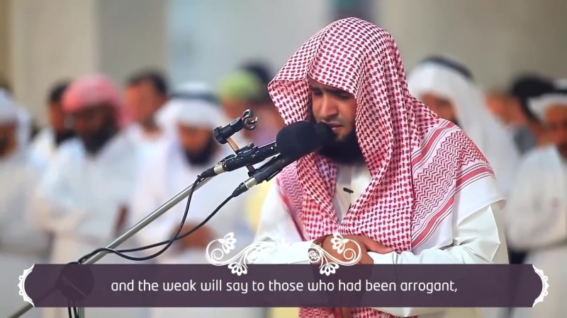 Salman Al Utaybi ¦ Beautiful Recitation of Quran