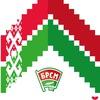 Моя Беларусь - мой выбор! Молодёжь Лепельщины