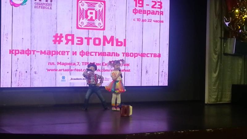 Антошка - дуэт Опаньки детский эстрадный центр Папины дети г.Новосибисрк утрозвездаминистарт