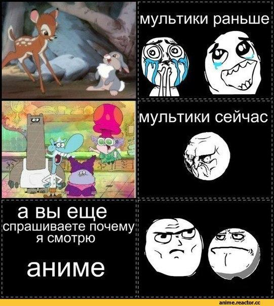 Фото №456247714 со страницы Данила Селихина