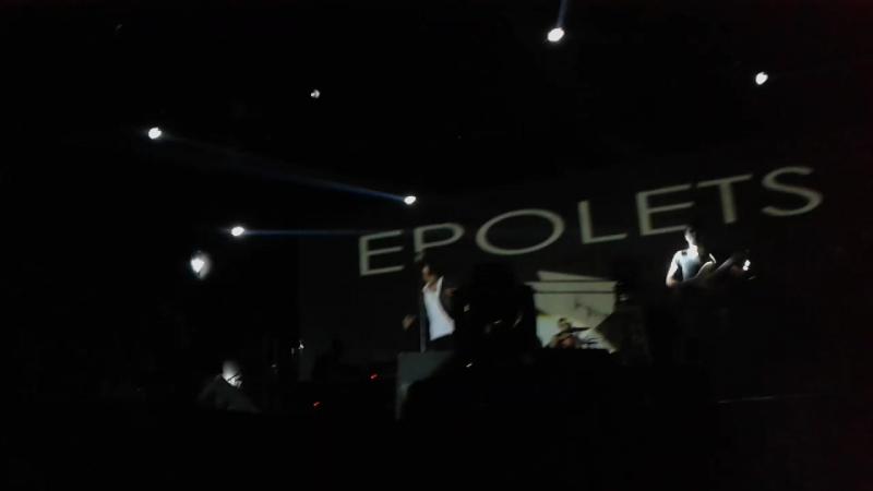 Epolets - I belong to you_MainstageUA
