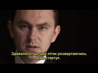 Документальний фільм Мгла (українські субтитри) [уроки и фильмы на польском ]