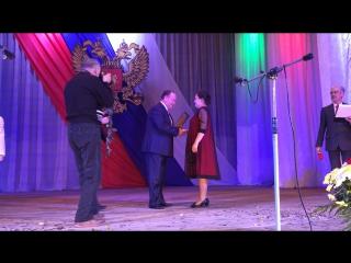 18.01.2017 Награждение Воспитатель года-2017 Новоалександровск.