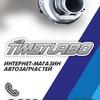 TimeTurbo магазин тюнинга и автозапчастей ВАЗ