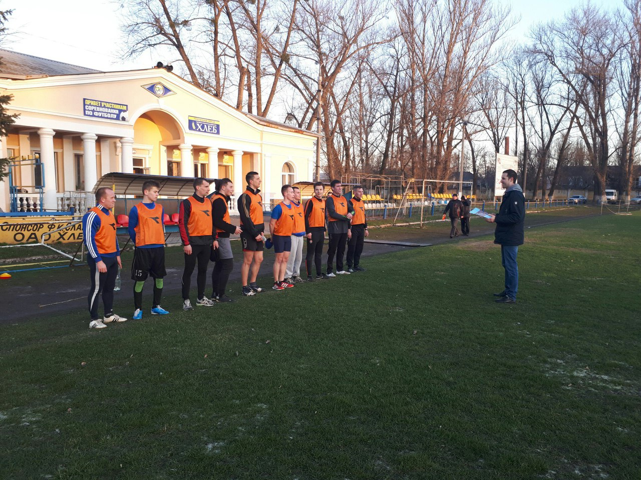 Программа тестов включала экзамен на знание теории и правил футбола, а также позволяла оценить уровень физической подготовки.