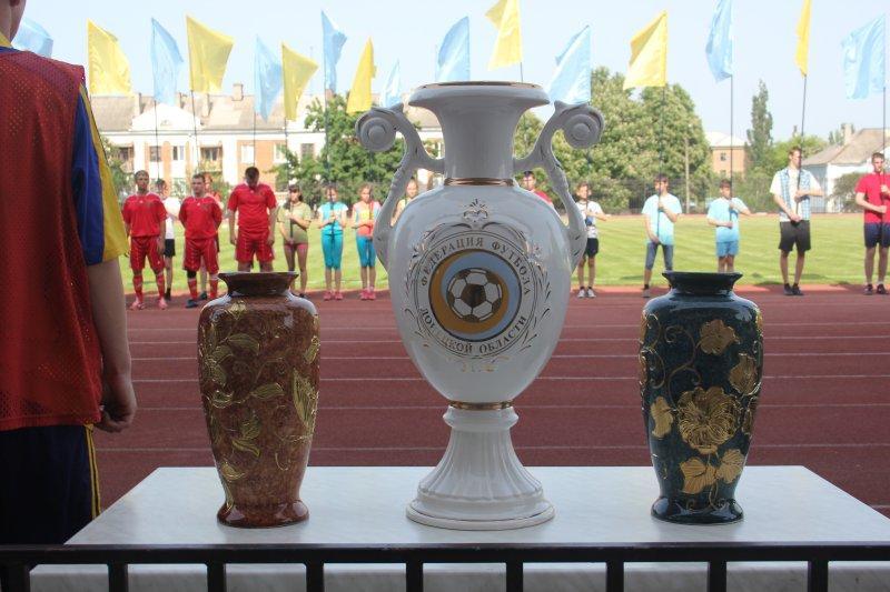 22 апреля стартует Кубок Донецкой области по футболу.