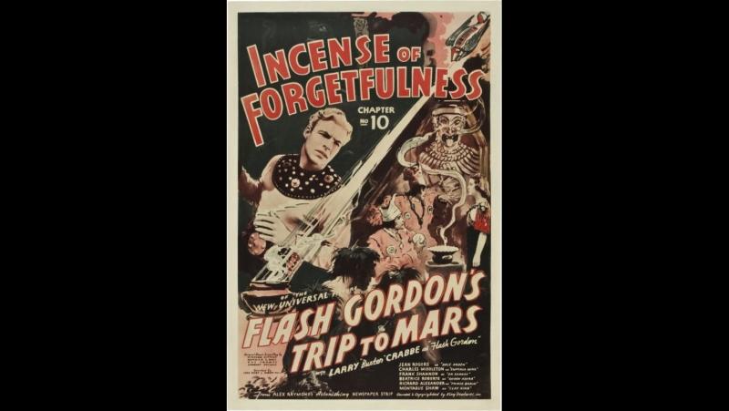 Путешествие Флеша Гордона на Марс (1938) epi 10 - Incense of Forgetfulness