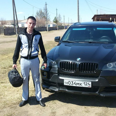 Александр Холмогоров