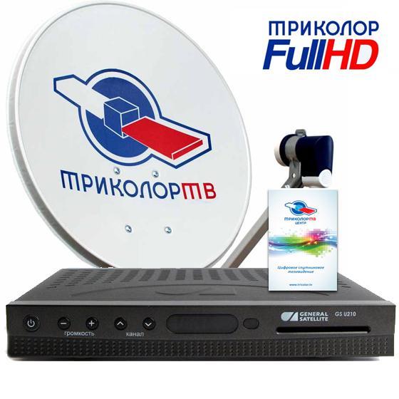 Ремонт тюнера Триколор ТВ нет сигнала в Москве и в Московской области