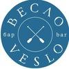 Veslo Bar
