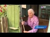Малые города России. Пено (otveri.info)