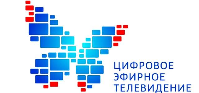 Настройка спутниковой тарелки цифрового эфирного тв в Москве и в Московской области
