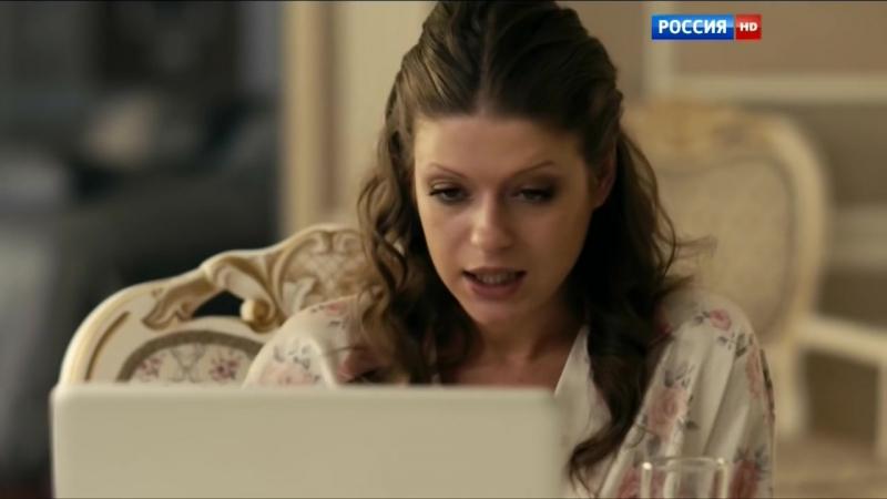 Провинциалка (2015) 1-2-3-4 серия. 720HD [vk.com/KinoFan]