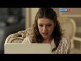 Провинциалка 2015 1-2-3-4 серия. 720HD vk/KinoFan