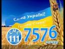 Мобильный киоск QTV (08. 2015)