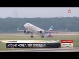 Пилот объяснил, как «забыл» 90 пассажиров на ВПП в Дюссельдорфе