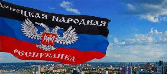 Донбасс интегрирован в Россию уже на 80%