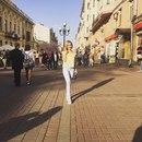 Маша Заварюхина фото #40