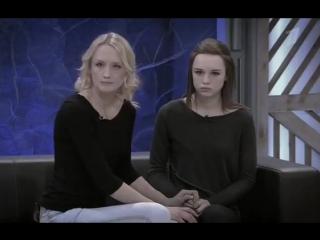 Диана Шурыгина о защите девушек от насильников