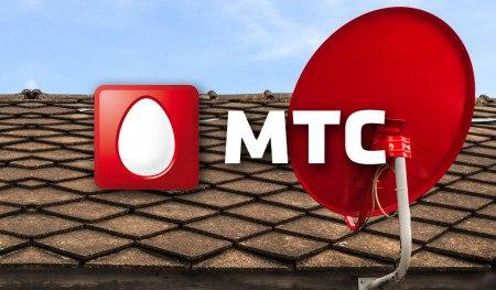 Тарелка спутниковой антенны МТС ТВ в Москве и в Московской области