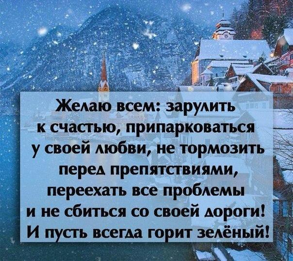 Фото №456240024 со страницы Данила Селихина