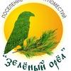 """Поселение родовых поместий """"Зеленый орел"""""""