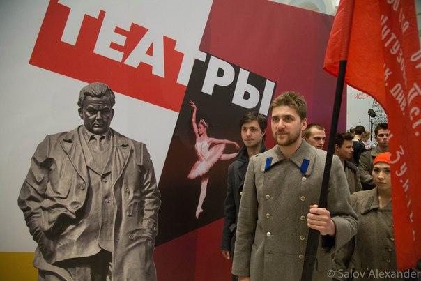 26 Марта. Выступление вместе со студентами ГИТИСа на Москвовском Культ
