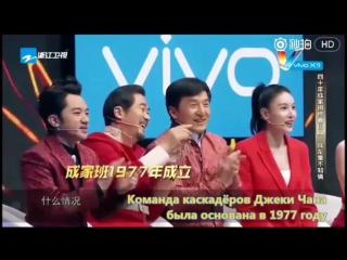 JC Stunt Team на шоу Ace vs Ace (RUS SUB)