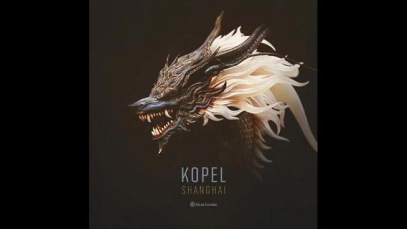 Kopel - Shanghai.mp4