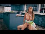Kianna Dior (brazzers,sex, new, HD, Tits, milf, anal, анал, новое, жесткий, порно, секс, порнуха, сиськи, попа, киска, трах)