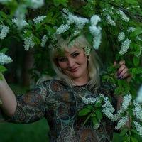 Татьяна Финашева