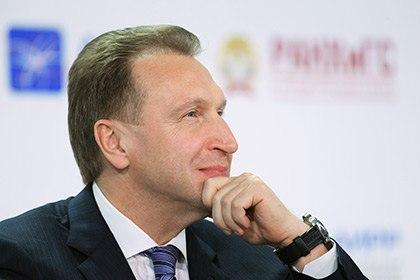 Шувалов назвал возможный срок отмены российских контрсанкций