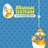 МамамПапам-детские новости Казахстан