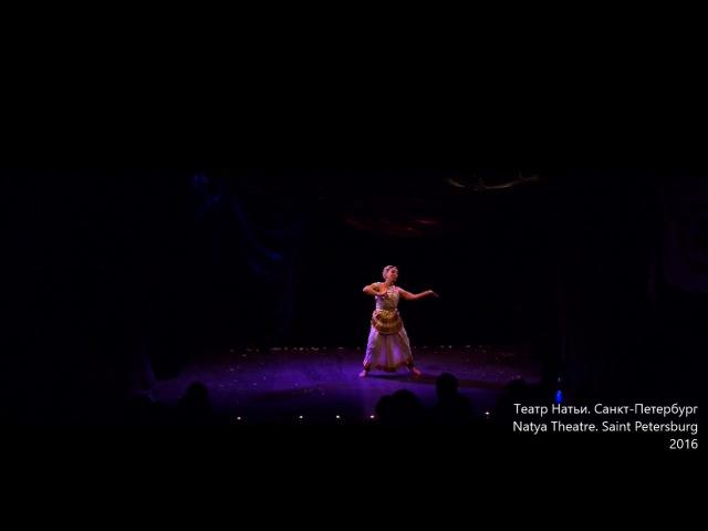 Sonet 50 - Shakespeare's poetry in mohiniyattam dance