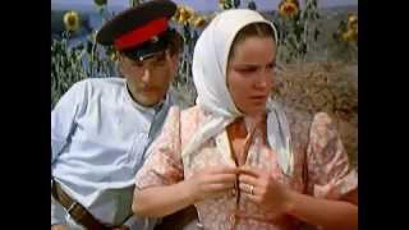 Тихий Дон фильм 1957 клип