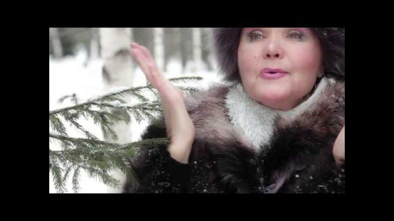 Зөлфирә Фәрхетдинова - Ҡышҡы моңдар