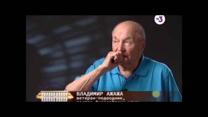Тайные знаки с Олегом Девотченко 34 Морские пришельцы 2016